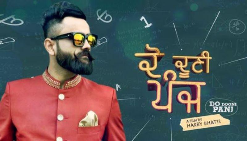 Do Dooni Panj Punajbi Movie Free Download In HD