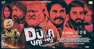 Dulla Vaily Full Movie Download Filmywap