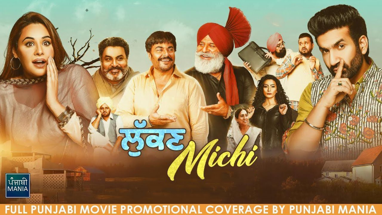 Lukan Michi 2019 Movie Download Punjabi Movie
