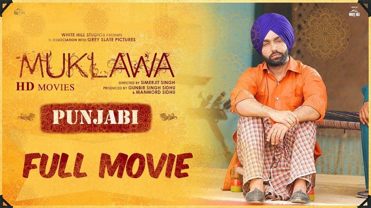 Muklawa Punjabi Movie Download Full HD