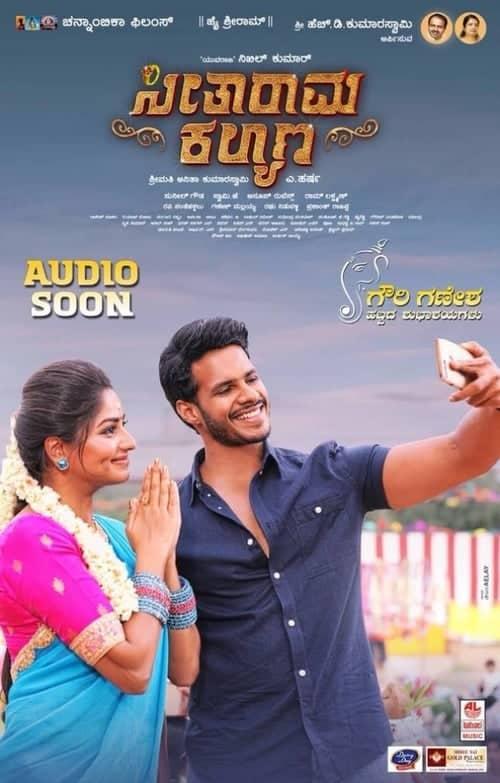 Seetharama Kalyana 2019 Hindi Dubbed Download